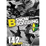 スノーボードハウツー B SNOWBOARDING 完全版