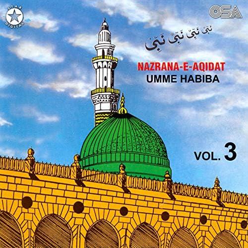 Umme Habiba