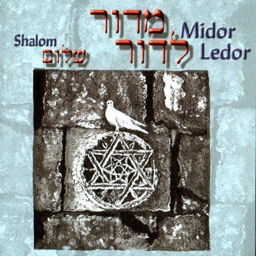 Grupo Shalom