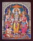 Lord Hanuman sitzend in RAM Darbar und Zeigen ist Hingabe für Seine Familie, Einer Heiligen Religiöse Gemälde Poster Plakat mit Rahmen für Hindu Verehrung und Geschenk Zweck