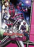 仮面ライダーディケイド Volume.5[DSTD-07895][DVD]