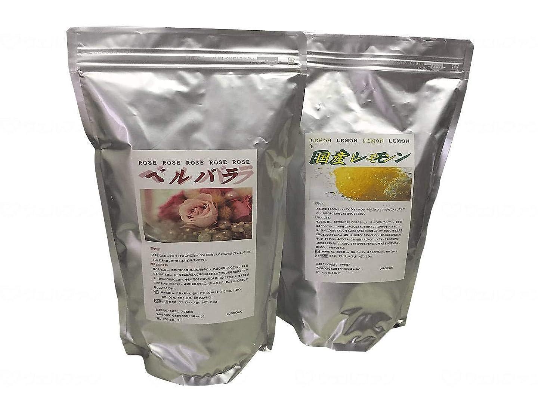 疎外活性化するシールドアサヒ商会 アサヒ入浴化粧品 国産レモン 1袋
