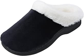 AMENITIES DEPOT Men's Comfort Slip On Memory Sponge Indoor House Slippers