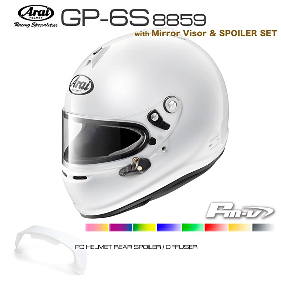 年金モンク納屋Arai GP-6S 8859 Lサイズ + Fm-v plus GOLD/GREEN ライトスモーク + PDリアスポイラーセット