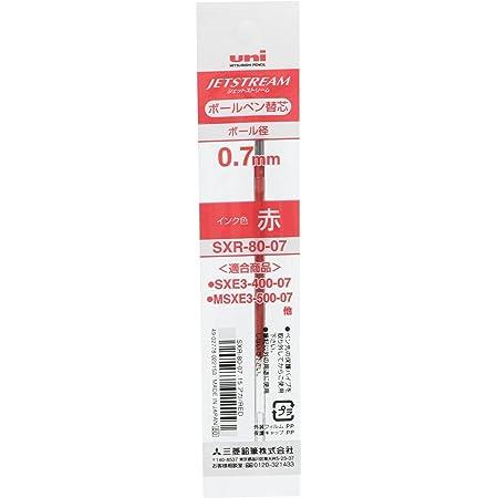 三菱鉛筆 uni 油性ボールペン 替芯 超・低摩擦ジェットストリームインク 0.7mm 赤 [1本] SXR-80-07