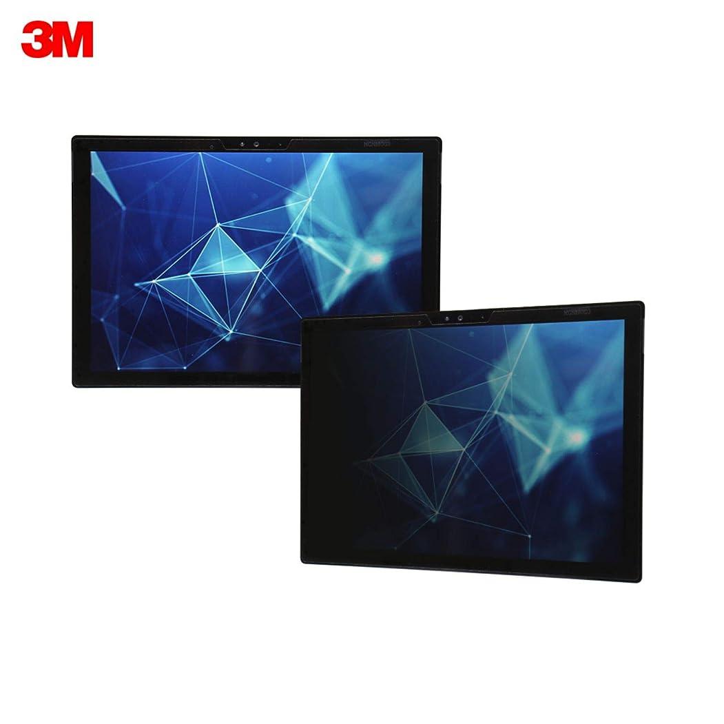 文庫本アームストロング台風住友スリーエム 3M セキュリティ/プライバシーフィルター Surface Pro 3/4