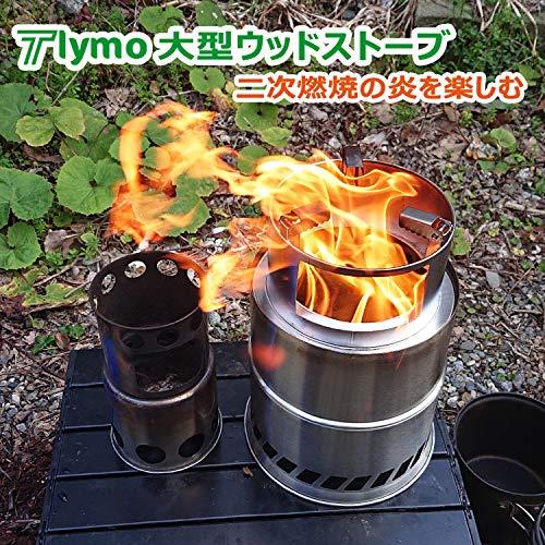 Tlymoキャンプストーブ大型ウッドストーブバーベキューコンロ五徳コンロ焚火台アウトドア軽量二次燃焼