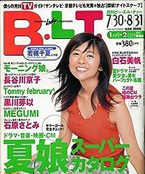 B.L.T.関西版 2003年 09月号