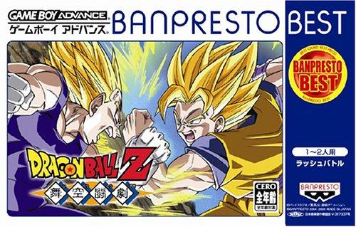 Game Boy Advance Dragon Ball Z Bukuu Tougeki - BANPRESTO BEST Series - Japanese Import