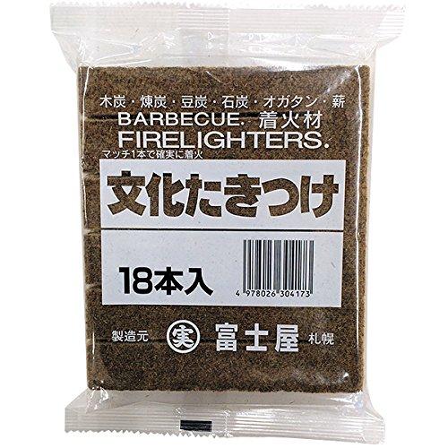文化たきつけ60個セット☆木炭・練炭・豆炭・石炭・オガ炭・薪用簡単着火剤・屋外用(火おこしグッズ)