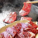 牛 ハラミ 焼肉(サガリ)牛肉 メガ盛り バーベキュー用 《*冷凍便》 (5kg)