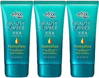 Atrix Beauty Charge 蜂蜜 3个装(80克×3个)美容液护手霜、高渗透 保湿
