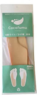 ココフム (cocofumu) Sサイズ[23~23.5cm]