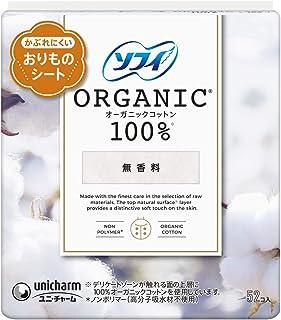Sofy Hadaomoi Organic Liner Unscented, 52 count