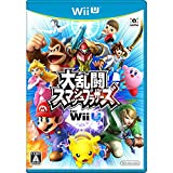 「大乱闘スマッシュブラザーズ for WiiU」の画像