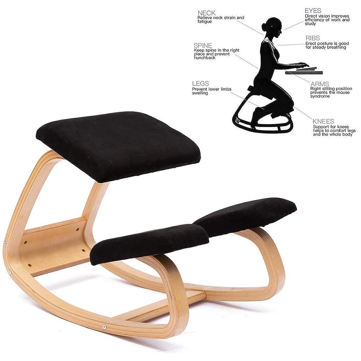 路地ウェーハ平手打ち高さ調節可能な人間工学に基づいたひざまずく椅子スツールホームオフィス無垢材の膝椅子コンピューター正しい姿勢椅子ロッキング