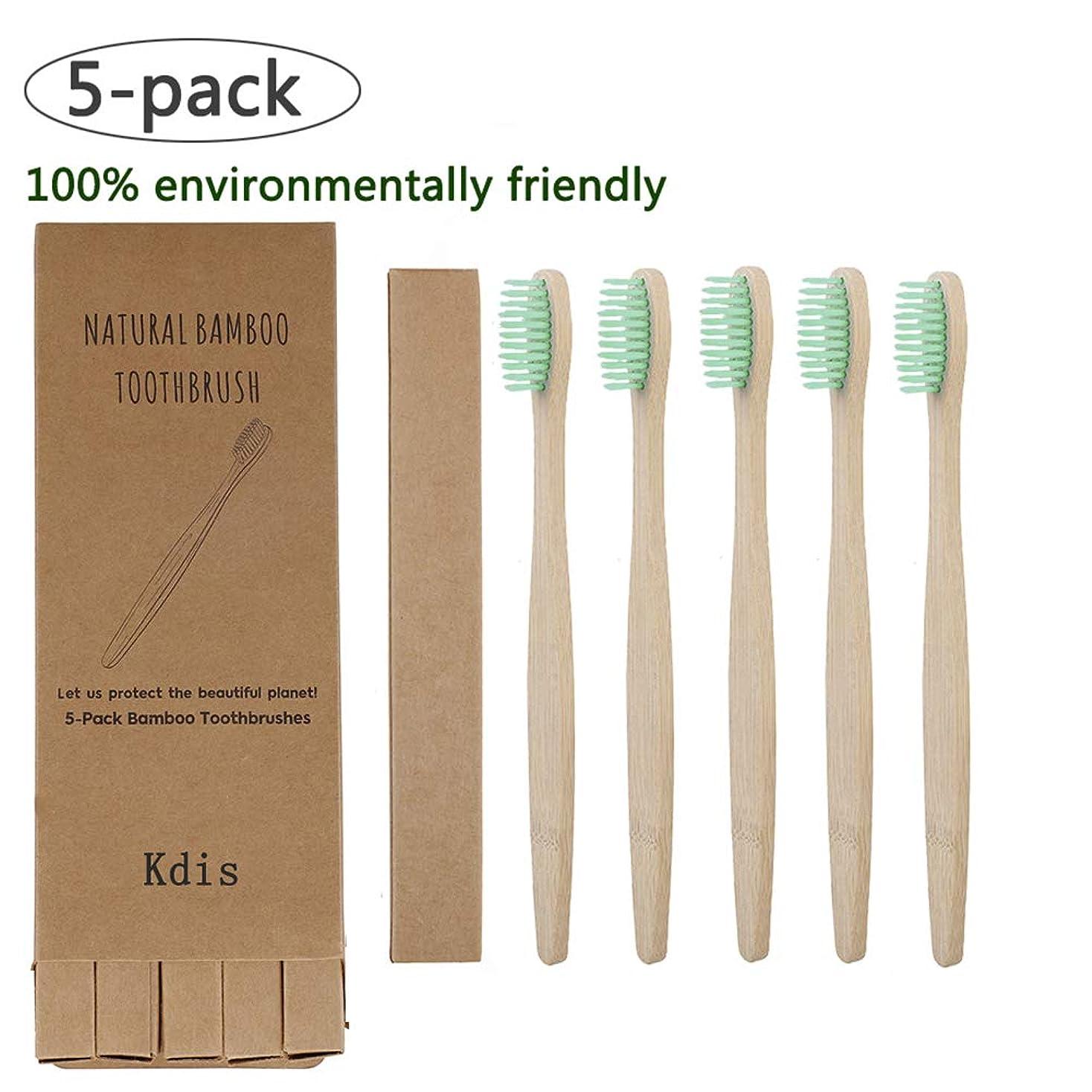 象支配する高尚なDoo 5本竹歯ブラシ 子ども用ハブラシ 環境にやさしい 柔らかい剛毛 スリム 竹歯ブラシ シンプル 携帯用 旅行用 出張用 こども用 口腔ケア