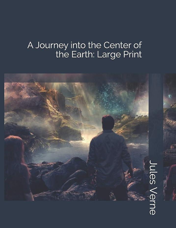 拘束する蒸留バンジョーA Journey into the Center of the Earth: Large Print