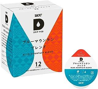 UCC ドリップポッド 専用カプセル ブルーマウンテンブレンド 12杯分 90g ポッド・カプセル