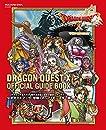 ドラゴンクエストX 眠れる勇者と導きの盟友 オンライン 公式ガイドブック 冒険+マップ+モンスター編