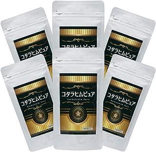 【6袋セット】URECI コタラヒムピュア (120粒入) コタラヒムブツ コタラヒム 国産 サプリ サプリメント