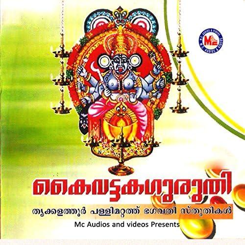 Sunil & Pavithra