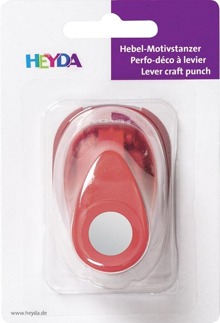 Heyda 203687438 Decorative Punch Small Motif Diameter 1.5 cm Circle Motif