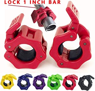 Greententljs 1 Inch Barbell Clamps - Quick Release Pair of Locking 1'' Diameter Standard Bar Weight Plates Collar Clips for Workout Weightlifting Fitness Training Bodybuilding
