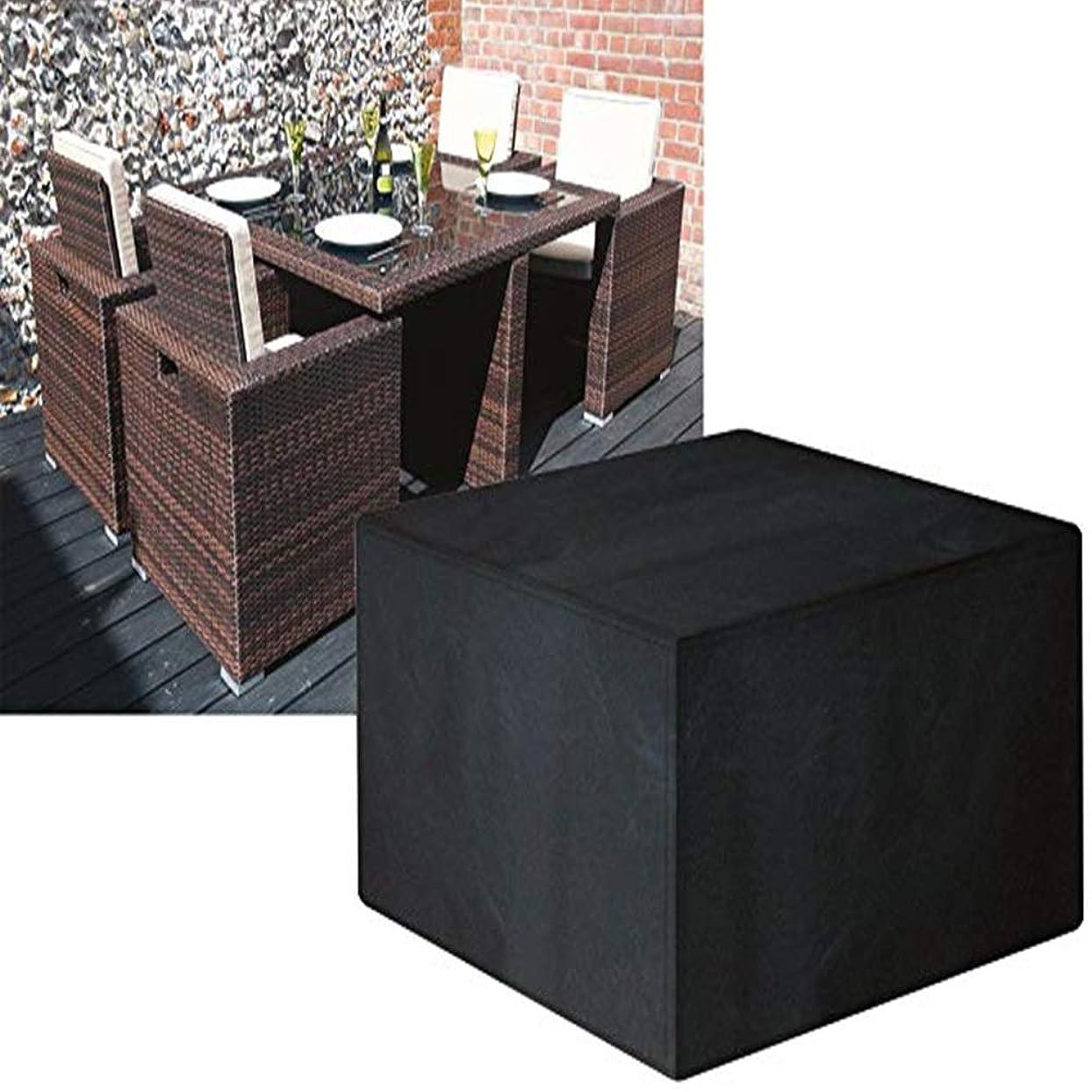 完了配管工少年GZHENH ガーデン屋外カバーテーブル ソファカバー シェードクロス 保護 涙に強い 防水 通気性 デコレーション オックスフォード布 、32サイズ (Color : Black, Size : 120x100x100cm)