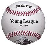 ZETT(ゼット) 少年野球 硬式 ボール (ヤングリーグ試合用1ダース・12球入り) BB1116D