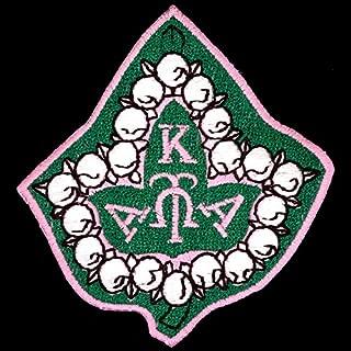 Alpha Kappa Alpha 3inches Satin Ivy Leaf Embroidery Emblem Patch