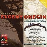 Eugene Onegin, Op. 24, Act II, Scene I: Uzhel ya zasluzhil ot vas nasmyeshku etu? - A cette fête conviés