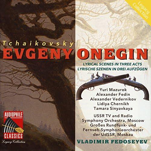 USSR TV and Radio Large Symphony Orchestra, Emma Sarkisyan & Lydia Chernykh
