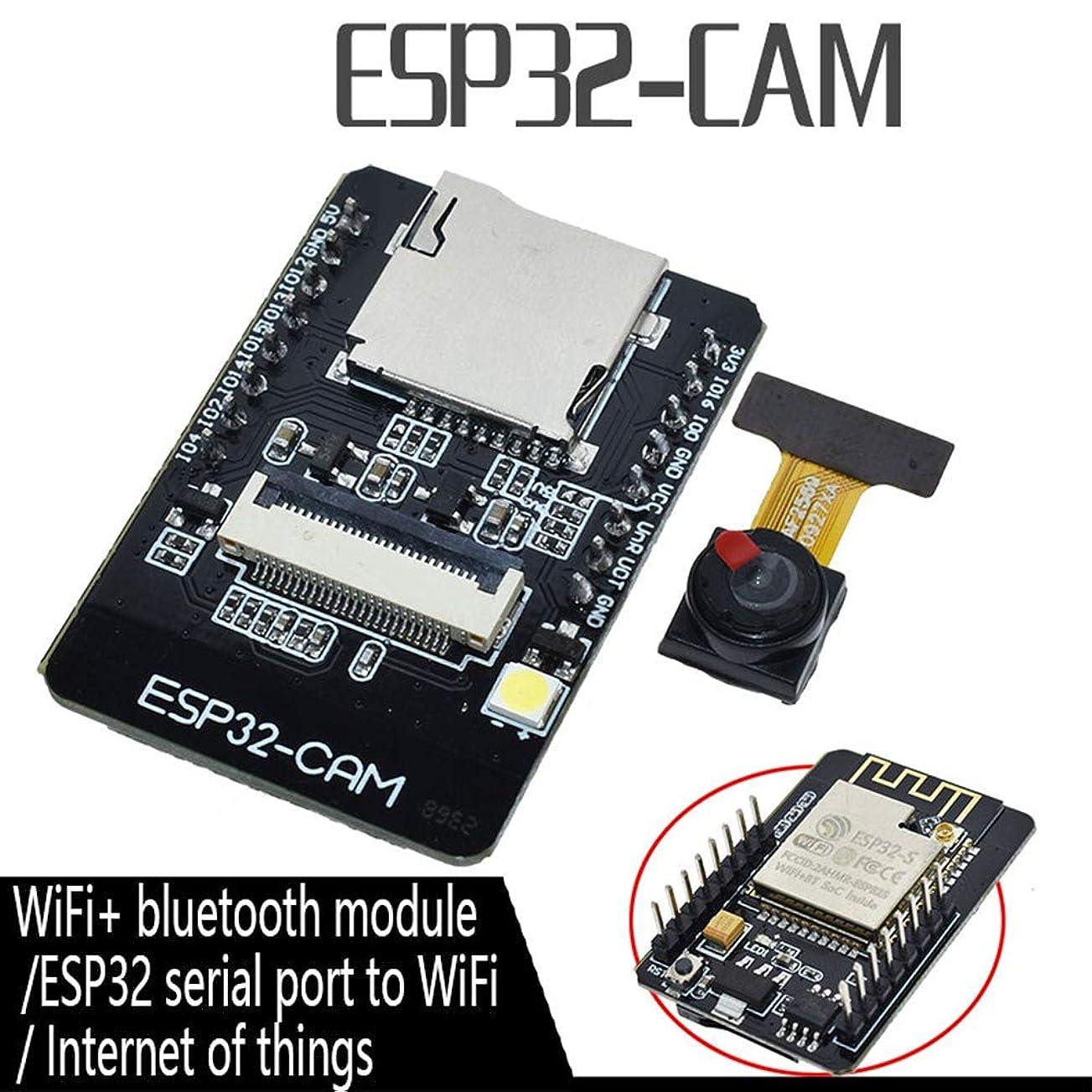 ごみペンスハリケーンGAOHOU ESP32-CAM ESP32開発ボードモジュールWiFi Bluetoothモジュール OV2640カメラモジュール付き5V