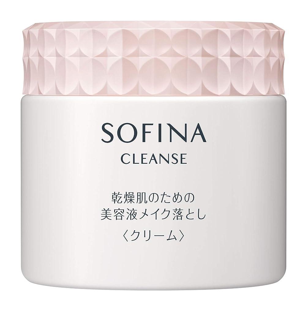 マトリックス生産性委任するソフィーナ 乾燥肌のための美容液メイク落とし クリーム 200g