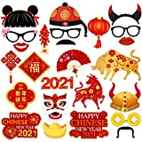 HOWAF 2021 Chinese New Years Photo Booth Props Kit, Year of The Ox Photo Props for 2021 Chinese New...