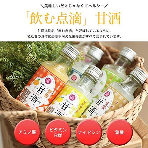ふみこ農園 紀州フルーツ甘酒 6本セット(米糀 使用、ノンアルコール)みかん ゆず もも 米麹 梅 生姜 健康ギフト (通常)