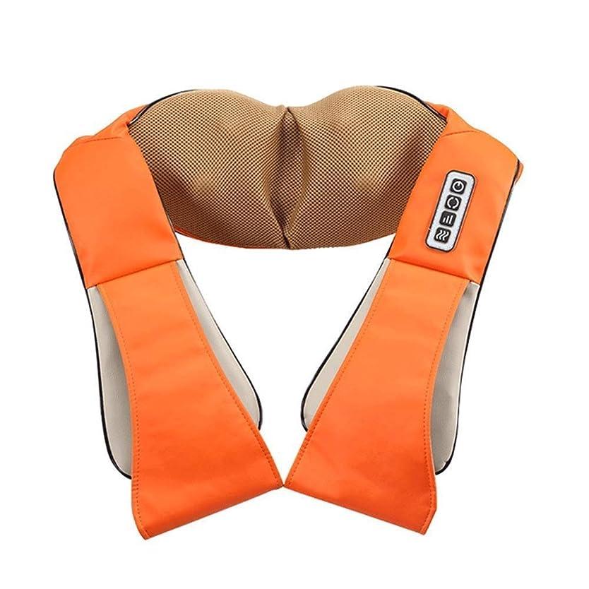 裁定通りマーティンルーサーキングジュニアQAZWSX ショール混練肩と首ビーターマッサージ電動肩頸部首振動マッサージ
