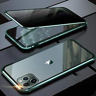 iPhone 11 Pro ケース 覗見防止 両面ガラス 対応 360°全面保護 OURJOY iPhone11Pro アルミ バンパー ケース マグネット式 磁石 磁気接続 スマホケース 強化ガラス 耐衝撃 ストラップホール付 アイフォン 1...
