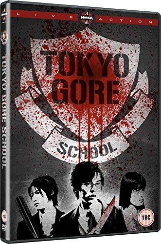 Tokyo Gore School [Edizione: Regno Unito] [Import]