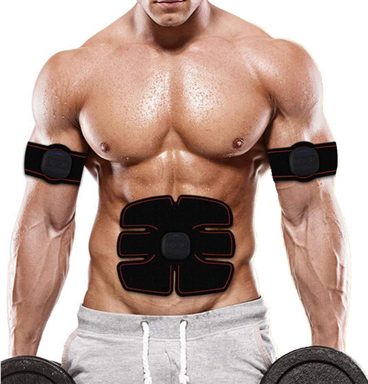 EMS Abdominal Muscle Stimulator,Abdominal Muscle Toner,Gym Abdominal Fitness Training Gear USB Charging