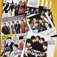 嵐カレンダー2021年①