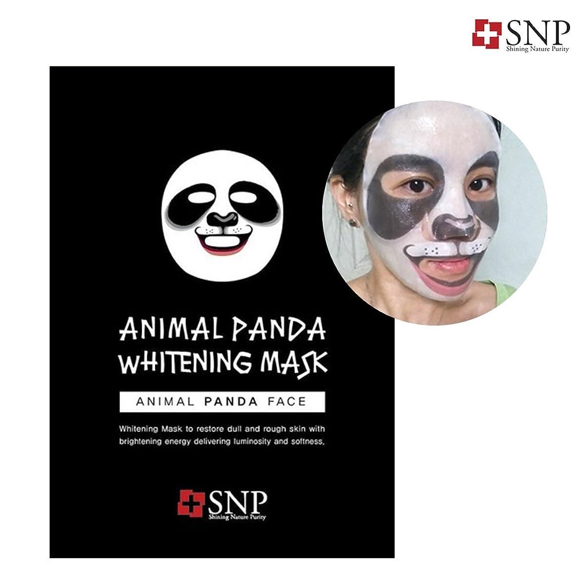 遵守する水差し面倒SNP アニマル パンダーホワイトニング マスク 10枚 / animal fanda whitening wrinkle mask 10ea[海外直送品]