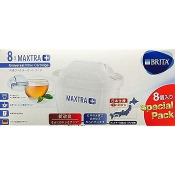ブリタ 浄水 ポット カートリッジ マクストラ プラス 8個セット 【日本仕様?日本正規品】