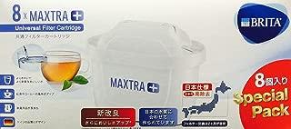 ブリタ 浄水 ポット カートリッジ マクストラ プラス 8個セット 【日本仕様・日本正規品】