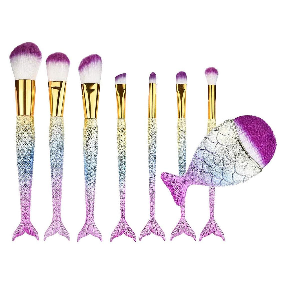 異議すきインデックスAkane 8本 人魚 紫系 高級 エレガント 魅力的 上等 綺麗 美感 多機能 おしゃれ 柔らかい 激安 たっぷり 日常 仕事 Makeup Brush メイクアップブラシ