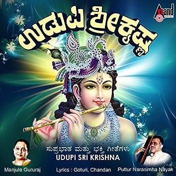 Udupi Sri Krishna - Suprabhatha and Songs