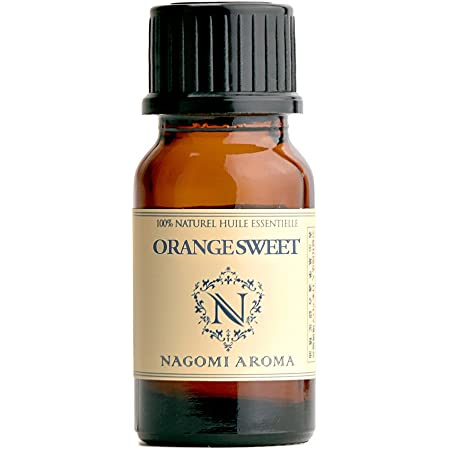 NAGOMI AROMA オレンジ・スイート 10ml 【AEAJ認定精油】【アロマオイル】