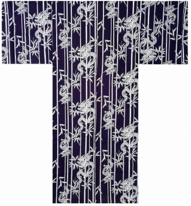 entrega de rayos Autenticos Yukata Yukata Yukata Samurai   Frescos y Atractivos Kimono-  Hideyoshi   889  Ven a elegir tu propio estilo deportivo.