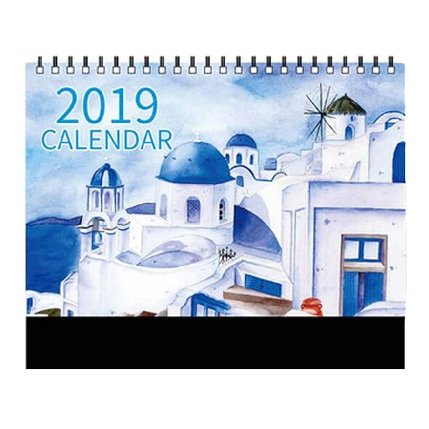 心から頂点学生スモールマンスリーカレンダー 学年 デスクカレンダー 2018-2019 デスクスケジューラー -A12
